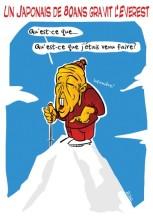 everest dessin de presse Riton Caricature Japon record du monde