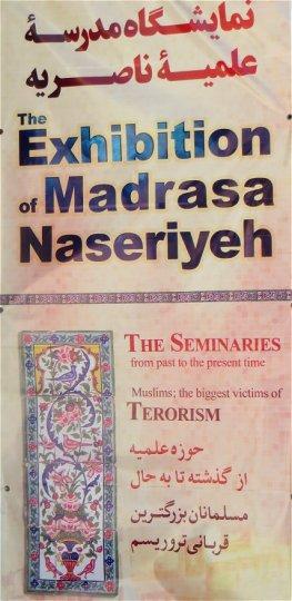 """devant la masrasa """"Muslims, the biggest victims of terorism"""""""