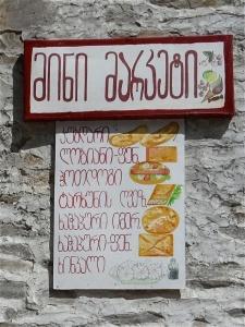 Les différets pains de Lentekhi